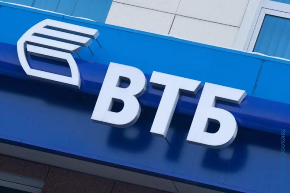 ВТБ подал вФАС ходатайство оприобретении 40% «Группы техносерв «Ананьева