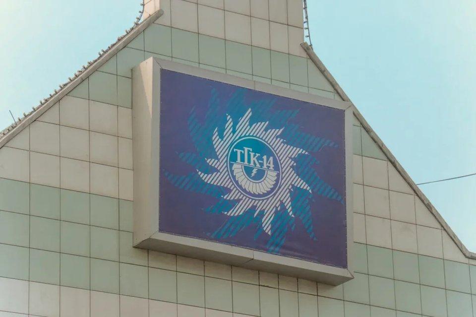 ТГК-14 обсчитала жителей дома в Улан-Удэ почти на 1,5 млн рублей