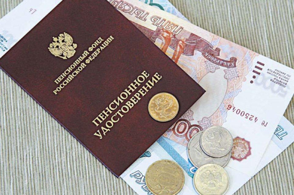 Министр финансов иЦБ решили зачислять жителей всистему пенсионного капитала автоматом