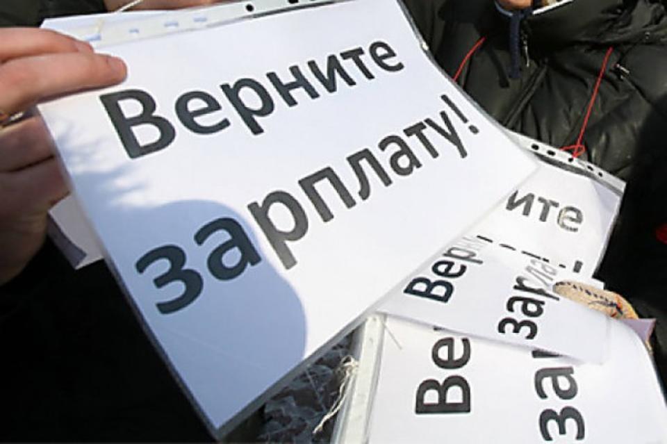 Жданова оголодовке шахтеров вВершино-Дараруне: Это произвол состороны руководства