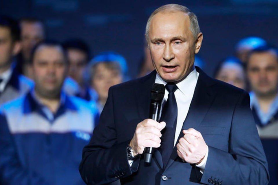 Владимир Путин объявил овыдвижении навыборы президента 2018г.