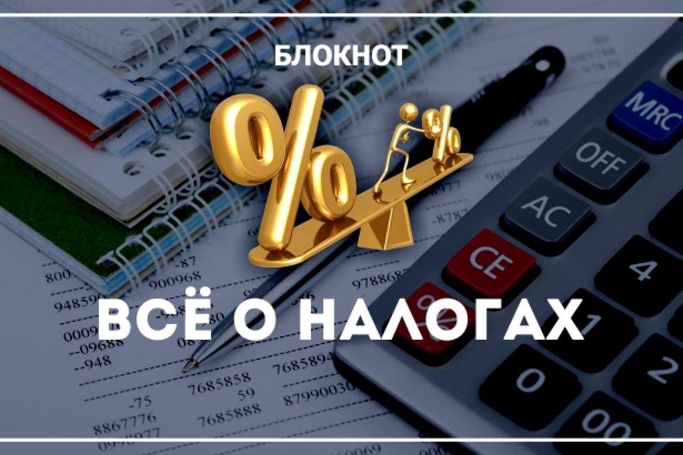 ставки транспортного налога организаций с 2015 года