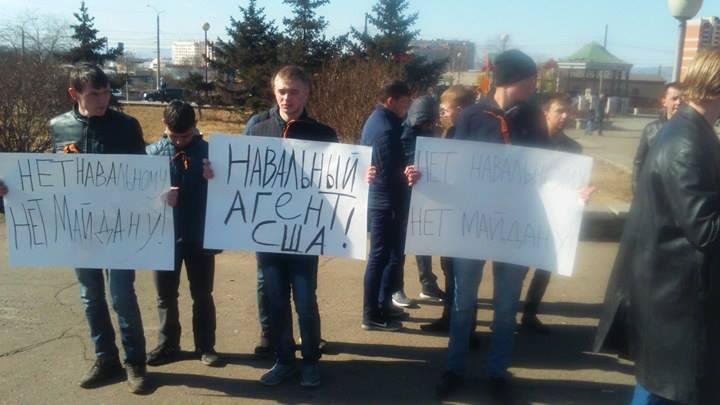 «Навальный— агент США». Забайкальские казаки выступили намитинге