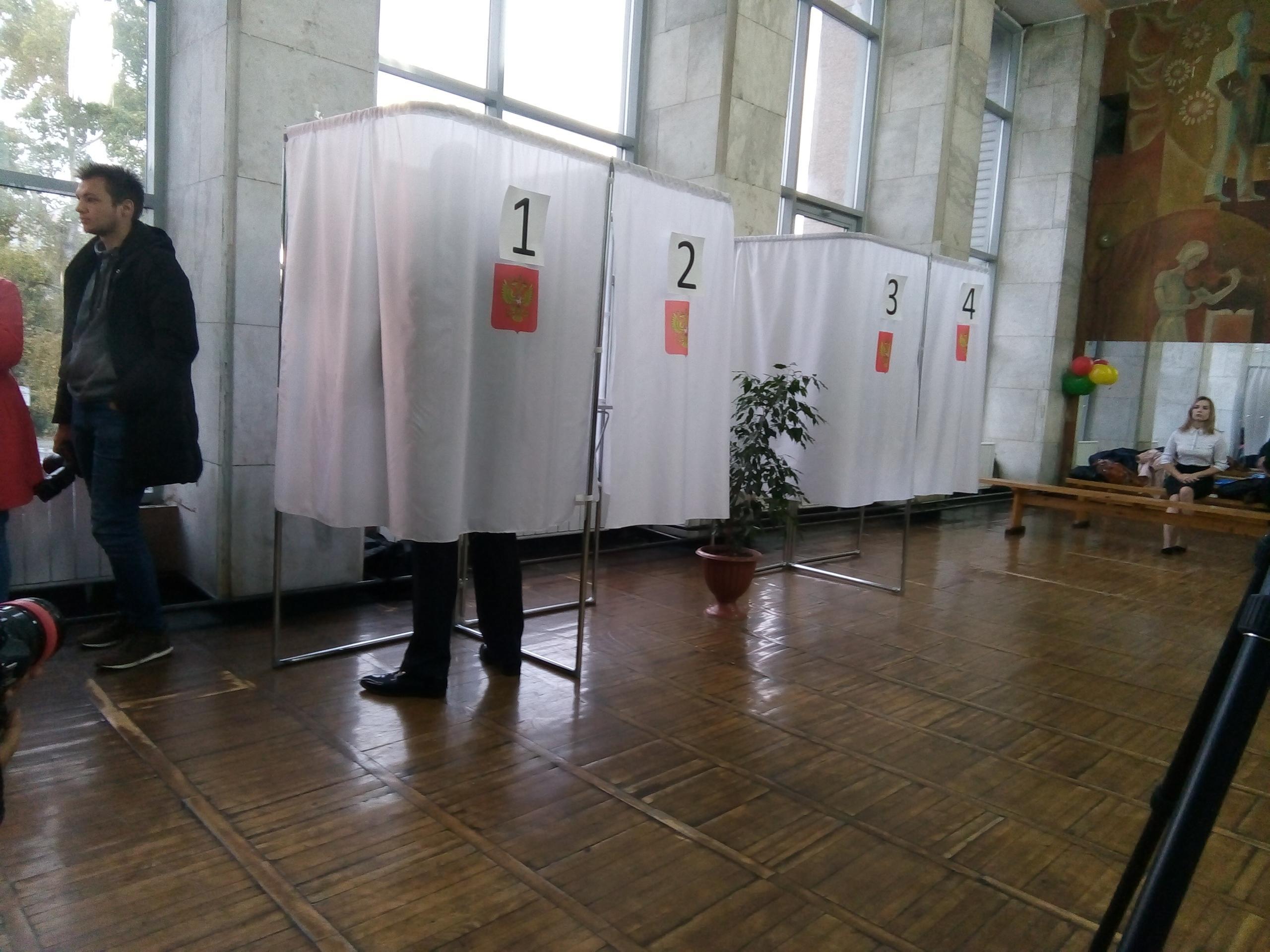 Поздравления внуку, пригласительные на выборы 8 сентября 2019 года забайкальский край фото